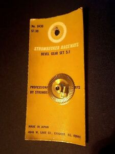 Strombecker-Bevel-Gear-Set-5-1-ratio-No-8430