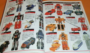 MACHINEROBO-WEDGE-1982-2005-book-japan-japanese-machine-robot-toy-0470