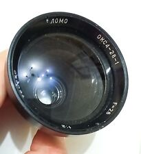 SALE for SUPER RARE cinema lens LOMO OKS4-28-1 28mm f2.0 OCT18 OCT19 ARRI PL