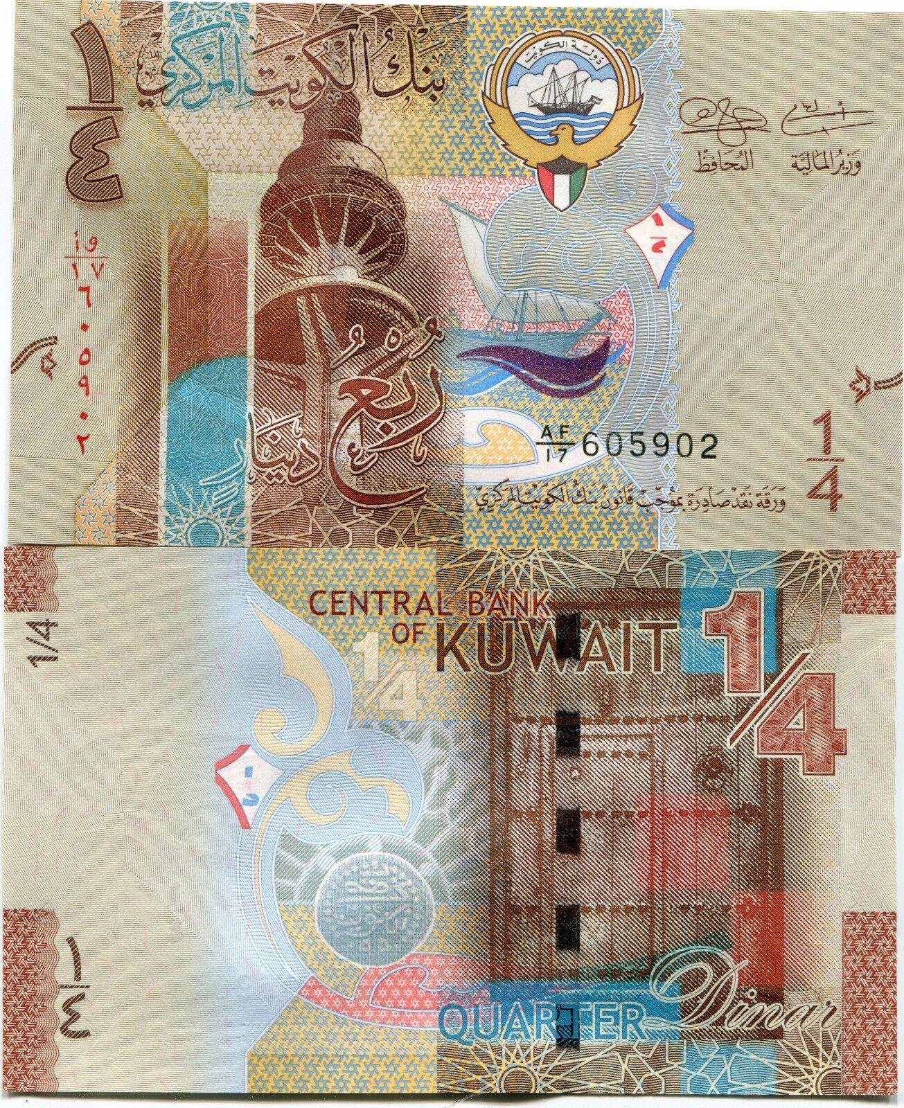 Kuwait Quarter Dinar 2014 Liberation Tower//p29 UNC