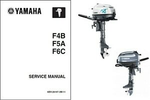 2014 2015 yamaha f4 f5 f6 outboard motor service repair for Yamaha f6 price