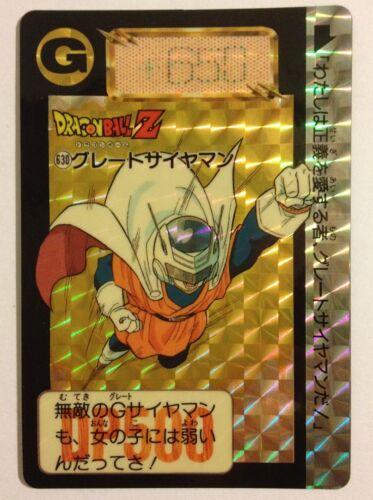 Dragon Ball Z Carddass Hondan Prism 630