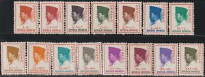 (EX59)INDONESIA 1965 SUKARNO DEFINITIVE ADD VALUES SET OF 15V MNH
