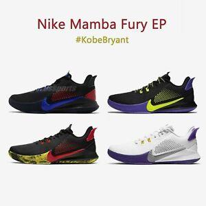 Nike Mamba Fury EP Black Kobe Bryant