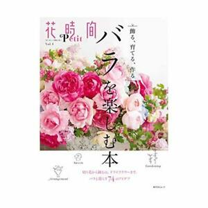 Bonsai-Book-to-enjoy-the-flower-time-Petit-Vol-1-Roses-Kadokawa-SSC-Mook