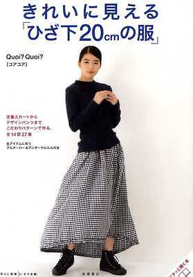 Quoi Quoi 27 Skirts and Pants - Japanese Pattern Book