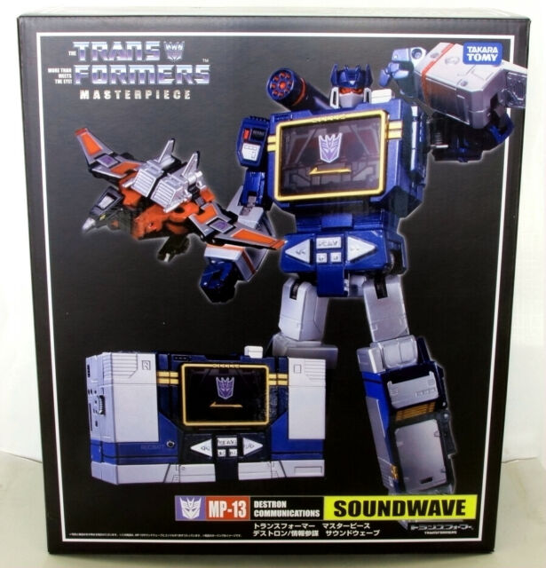 Hot! Transformer King Kong MP13 Laser Bird Tape Laserbeak in stock