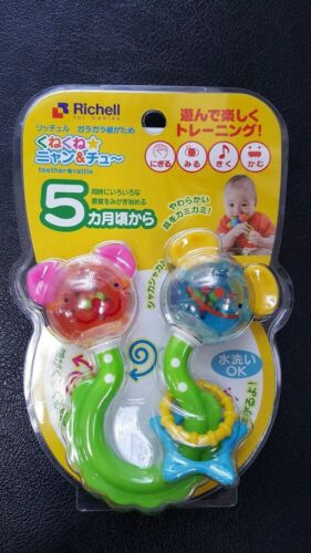 Good New Richell for Baby Animal Teether /& Rattle series,EQ,Safe,Toy,Excellent