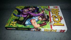 Discipliné Kenichi # 32 - Syun Matsuena - Novembre 2016 - Planet Manga - Mn11 100% D'Origine