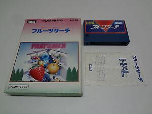 Fruit-Search-MSX-Japan