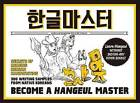 Become A Hangeul Master: Secrets of Reading Korean Handwriting - 300 Writing Samples from Native Koreans by Talk To Me in Korean (Paperback, 2015)