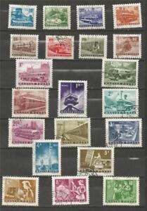 HUNGARY-1963-64-DEFINITIVES-MIXED-SELECTION