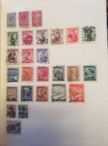 austria stamps - Grays, Essex, United Kingdom - austria stamps - Grays, Essex, United Kingdom