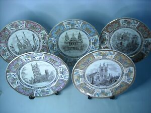 """Choose ONE OR MORE Mason's CHRISTMAS PLATES Gilded 10"""" Cathedral Plate"""