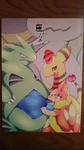 Doujinshi-Pokemon-koedamashi-A5-de-28-paginas-amthena-kemono-Furry-cosith