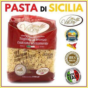 DITALI-RIGATI-PASTA-SEMOLA-DI-GRANO-DURO-100-SICILIANO-500g-VALLOLMO-SICILIA