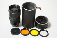 TESTED Jupiter-21M 4/200. 200mm f4 M42 Soviet telephoto lens, EXCELLENT++