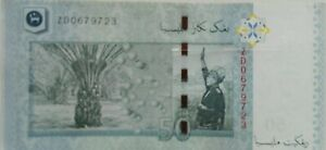 RM50 Zeti sign Replacement Note ZD 0679723