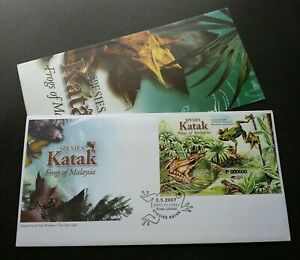 SJ-Frogs-Of-Malaysia-2007-Amphibians-FDC-VIP-P000000-rare-see-scan