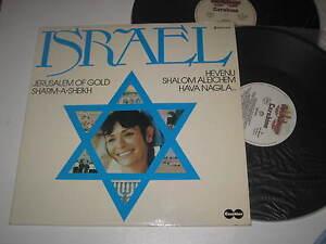 2-LP-ISRAEL-Carabine-49531-532
