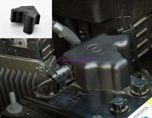 For Toyota highlander 2015-2019 Front Engine Negative Battery Cap Protection