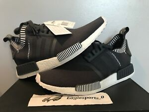 a2c003c85 Image is loading ADIDAS-NMD-R1-JAPAN-BOOST-GREY-DS-SZ-