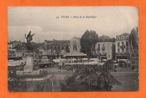 VICHY-der-Ort-der-Republique-B4935