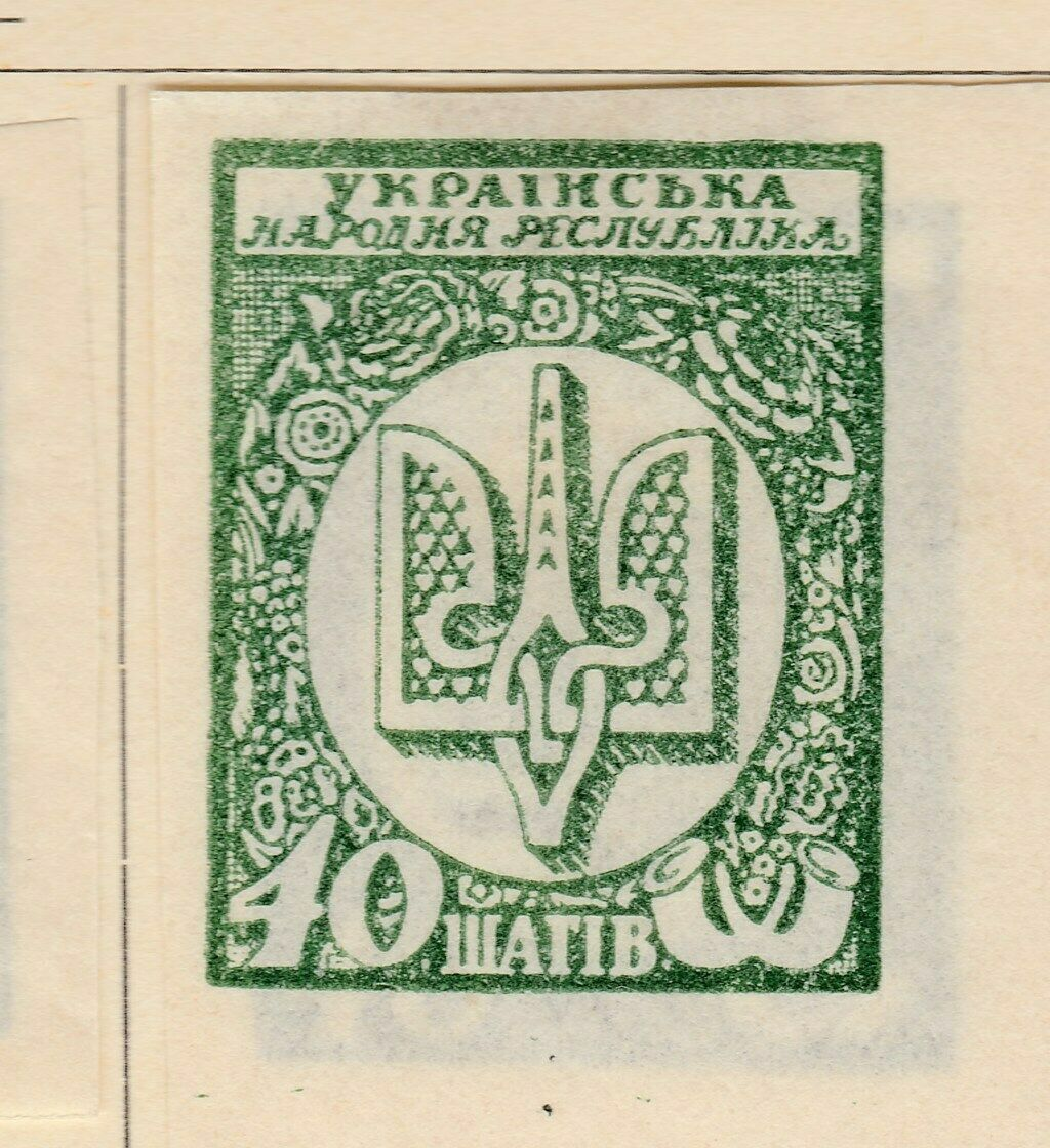 A6P5F4 Ucrania Ukraine 1918 40sh mh*