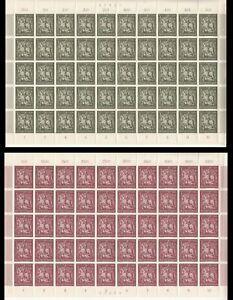 SALE-Stamp-Germany-Sc-B247-8-Sheet-1943-WWII-3rd-Reich-Goldsmith-Knight-MNH