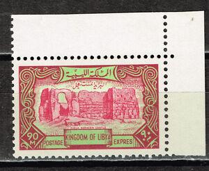 Realistic Libyen Königreich Berühmte Architecture Tuela Saracen Castles Briefmarke 1959 Topical Stamps