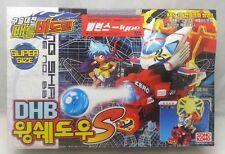 Battle B-DAMAN (Beadman) Super Sized 'Wing Shadow S' DHB by Takara & Sonokong