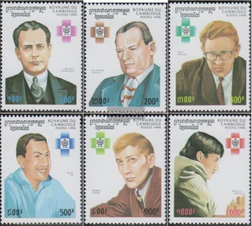 Cambodia 16311636 complete issue unmounted mint never hinged 1996 chess cha