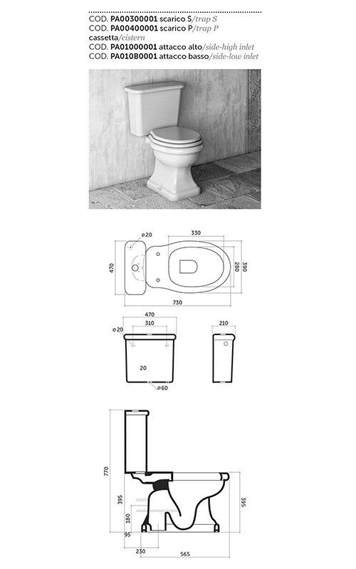 Cassetta di scarico per vaso Monoblocco Design Paolina Paolina Paolina con attacco basso | Structurels élégantes  6d5b0b