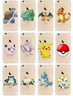 Case/Cover Pokemon Apple iPhone 5 / 6 / 7 / Plus Screen Protector / Silicone Gel