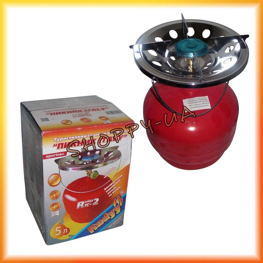 OUTDOOR PORTABLE CAMPING COOKING GAS SET BAG BALLOON BURNER STOVE  5 L   270 oz  fast delivery and free shipping on all orders
