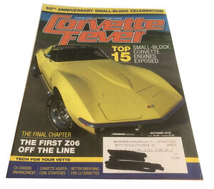 Corvette-Fever-Magazine-October-2005