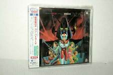 TV Original BGM Collection Choudenji Robo Combattler V CD AUDIO USATO VBC 50791