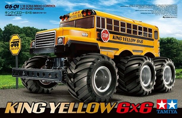 Three Battery Super Deal  Tamiya 47376 PRE-PAINTED King Yellow School Bus RC