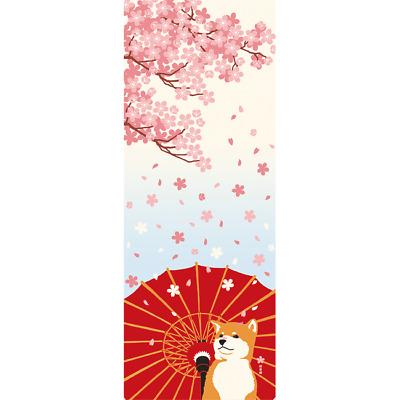 Japanese traditional towel TENUGUI COTTON Summer fruit HA
