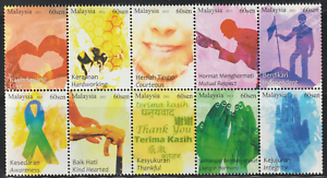 429-MALAYSIA-2011-VIRTUES-SET-WITH-ERROR-TAMIL-INSCRIPTION-ON-THANKFUL-STAMP
