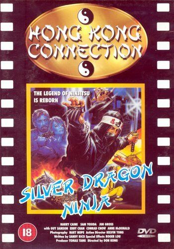 1 of 1 - Silver Dragon Ninja [DVD] By Harry Caine,Eddy Chan,Sandy Rico