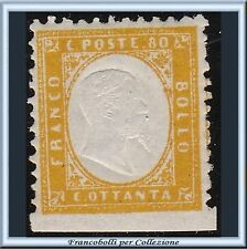 1862 Italia Regno c. 80 giallo arancio n. 4k  Non dentellato Basso Nuovo Integro