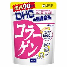 DHC Collagen Peptide Fish Lots 90 days 540p Vitamin B1 B2 Anti-Aging skin Japan