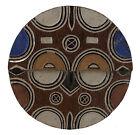 MASQUE AFRICAIN TEKE KIDUMU CONGO ART TRIBAL PREMIER PRIMITIF D' AFRIQUE 6415