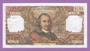 (z.529) 100 Francs Corneille 4/02/1971 ( Sup+) Yn6h7sip-08004723-699197929
