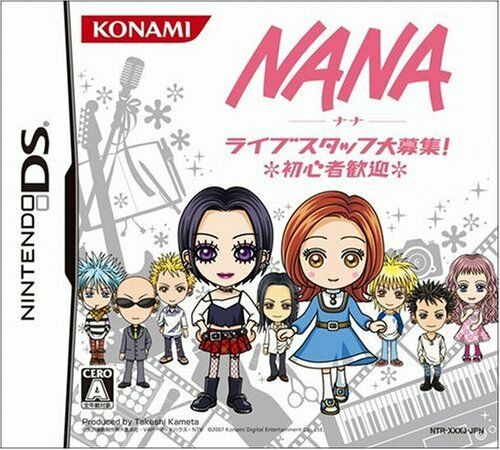 UsedGame Game DS Nana Live Staff Daiboshuu! Shoshinsha Kangei Japan