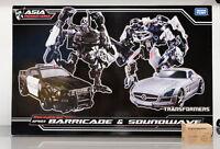 Transformers APS03 APS-03 Human Alliance Barricade Frenzy Soundwave Laserbeak