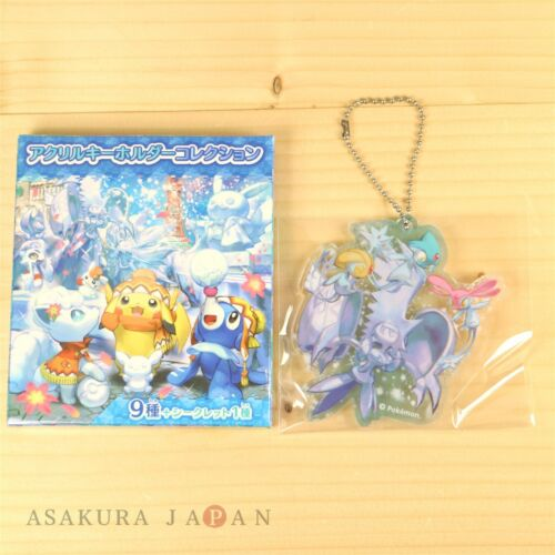 Pokemon Center Sapporo Snow Festival Acrylic Charm #9 Tapu Koko Azelf Uxie Mespr