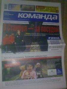Newspaper-1-Shakhtar-Donetsk-Werder-Bremen-Germany-2008-2009-UEFA-CUP-FINAL