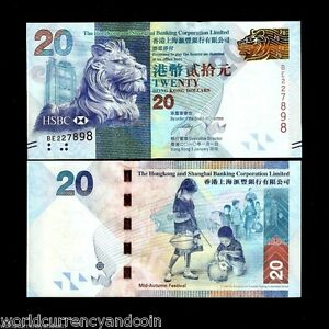 HONG-KONG-20-DOLLARS-P212-2010-CHINA-MID-AUTUMN-FESTIVAL-HSBC-UNC-CURRENCY-NOTE